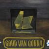 Goud van Gouda bokaal